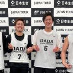 3X3 JAPAN TOUR 参戦!
